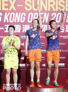 Yu Yang, Zhao Yunlei, Tian Qing