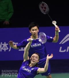 Yuta Watanabe / Arisa Higashino