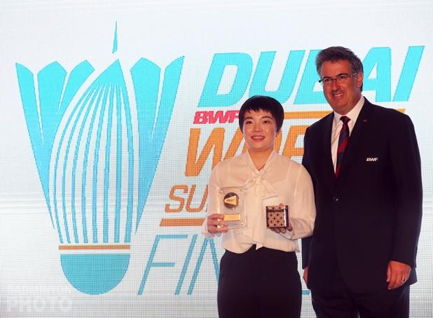 Chen Qingchen, Eddy Choong Award