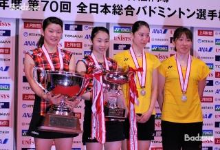 Ayaka Takahashi / Misaki Matsutomo; Koharu Yonemoto / Shiho Tanaka