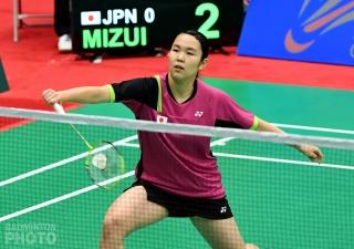 Hirari Mizui at the 2018 World Junior Championships