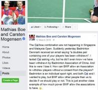 Boe Malaysia 2016 - screenshot