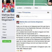 Boe Malaysia 2017 - screenshot