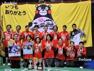 SJ League Saishunkan