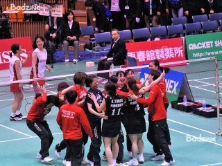 SJ League The moment of win of Saishunkan