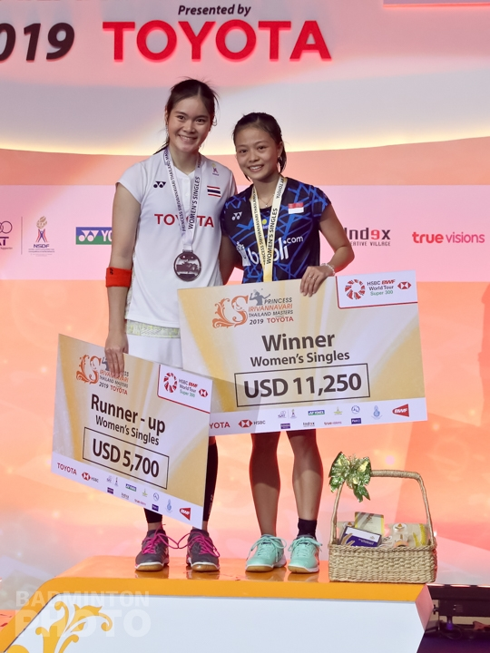 20190113_2130_ThailandMasters2019_AA1I4486