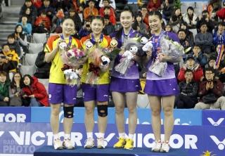 Luo Yu / Luo Ying and Bao Yixin / Tang Jinhua (Korea Open 2014)