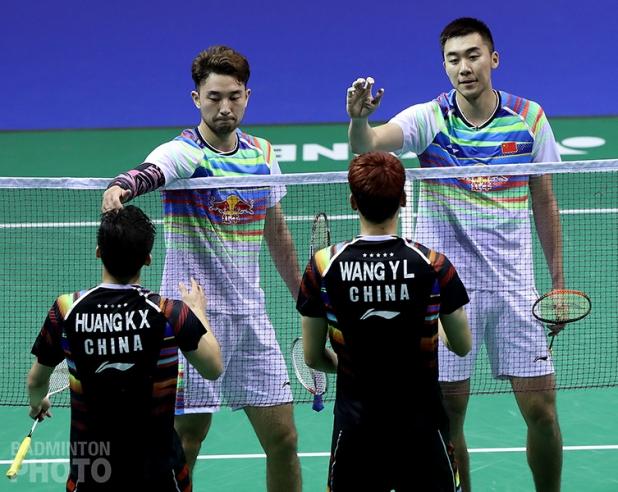 Huang Kaixiang, Chai Biao, Wang Yilyu, Hong Wei