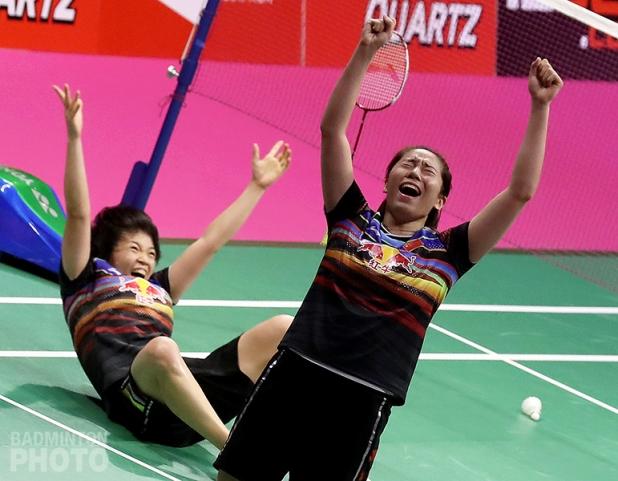 Chen Qingchen / Jia Yifan (CHN)