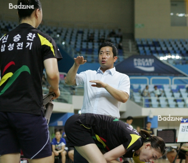 Coach Jung Jae Sung