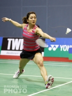 Kate Foo Kune (MRI, WR#69)