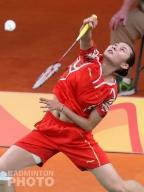 Wang Yihan at the Rio Olympics