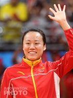 Zhao Yunlei at the Rio Olympics