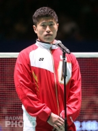 Sho Sasaki farewell ceremony at the Japan Open