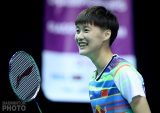 Chen Yufei at the 2017 BWF World Championships