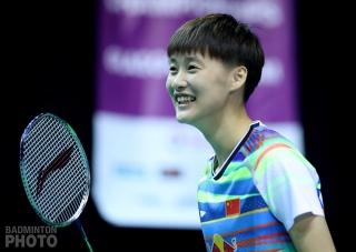 Chen Yufei at the 2017 BWF World Championships