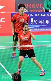 Wang Chan and Jeong Na Eun of Korea, after beating Indonesia's Ghifari Anandaffa Prihardika and Lisa Ayu Kusumawati  30-28