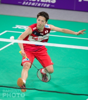 Koki Watanabe (JPN)