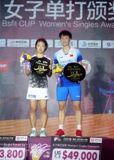 2019 Fuzhou China Open women's singles podium
