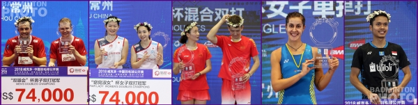 Winners from Denmark, Japan, China, Spain, and Indonesia at the 2018 China Open
