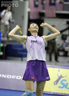 Zhang Ning of China