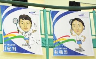 samsung-seo-hwang-banners-416a