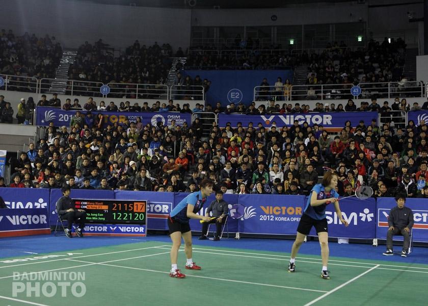 Public-31-KoreaOpen2012