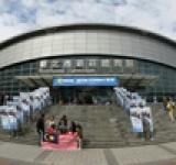 stadium-entrance-thumb