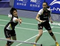 bao-zhong-7351-cm2011