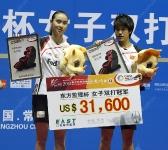 bao-zhong-chinamasters2012_yves6834