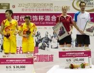 xd-podium-9316-ssf2012