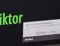 20130109_1835-koreaopen2013_yves2466