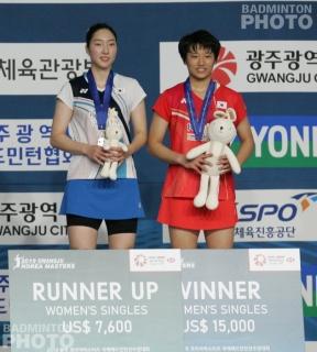 Gwangju Masters 2019 3787