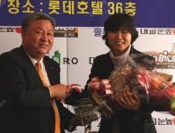 seo-ra-daekyo-pc-648