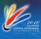 chinamasters_feat