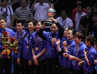 team-china-3734-tuc2012