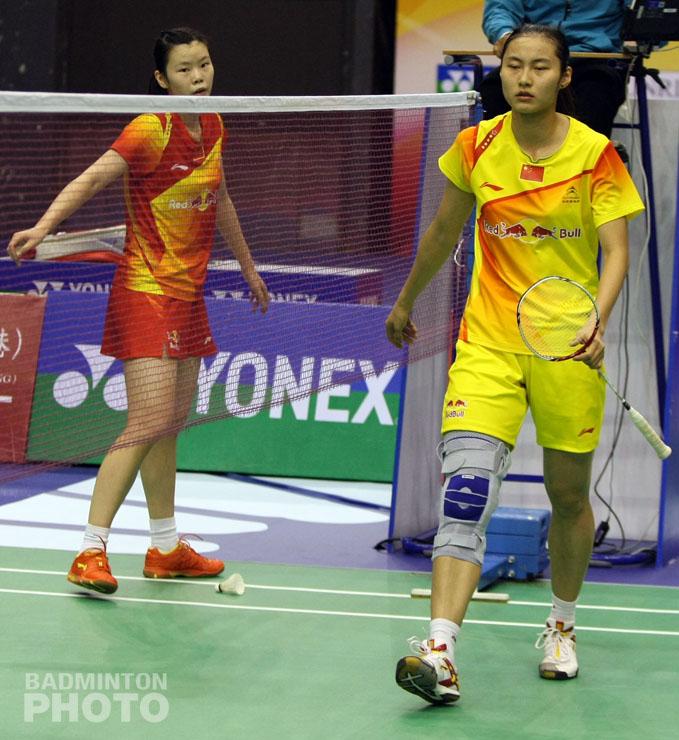 وانگ ییهان از چین
