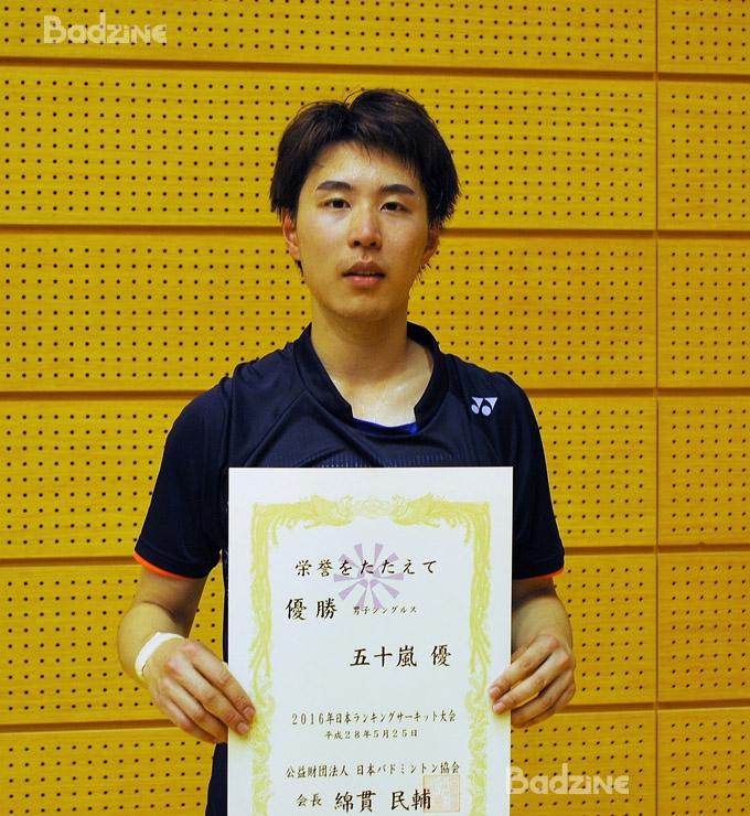 JPN Ranking Circuit 2016-MS2016