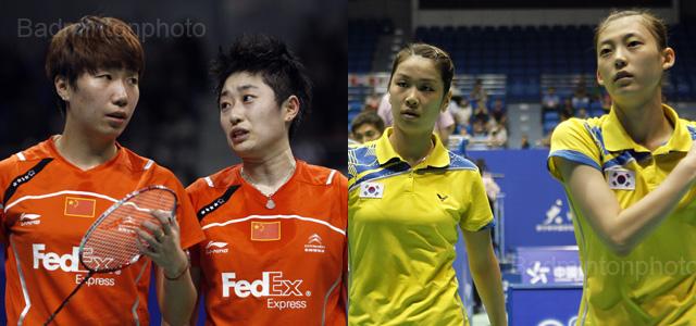 jung-kim-wang-yu