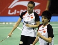 bao-zhong-singaporeopen2012-yves6683