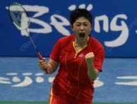 yu-yang-113-chn-yl-olympicgames2008