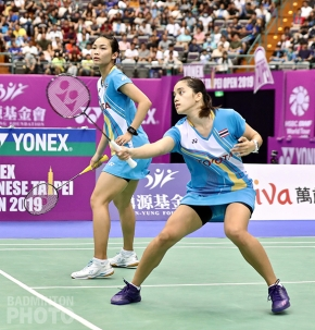 20190908_1437_Chinese_Taipei_Open_2019_BPJP8985