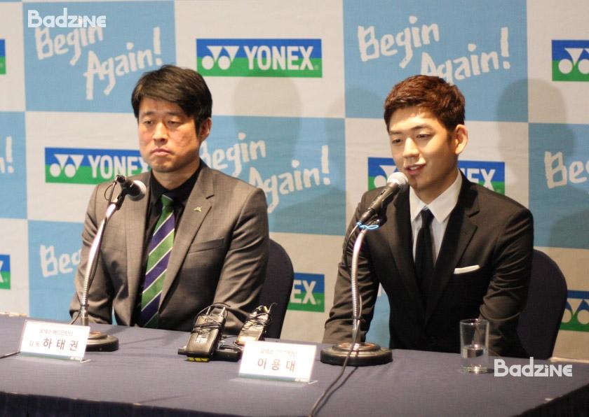 Lee Yong Dae - Yonex Press Conference