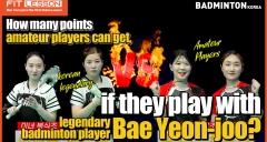 BAE Yeon Ju lesson_rotator