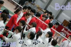 Korea-Japan Friendly Team handshake 8567_rotator
