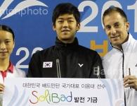 solibad-pi-hongyan-lee-yong_-dae-peter-gade_
