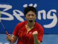 yu-yang-113-chn-yl-olympicgames2008_rotator