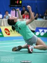 2006 Chinese Taipei Open