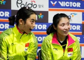 2012 Korea Open