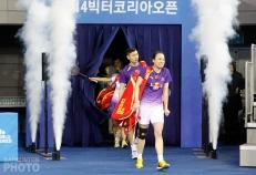 2014 Korea Open